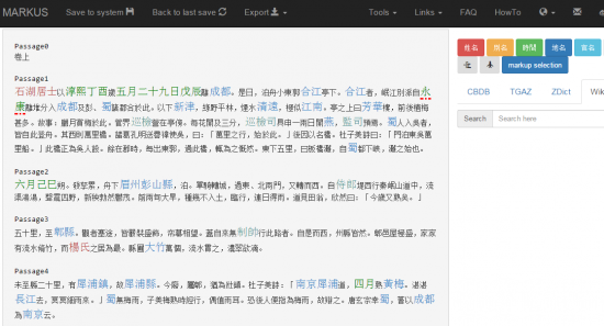 Figure 1. Automated Markups on Wu chuan lu using MARKUS, showing only the first five passages. The text of Wu chuan lu is retrieved from Donald Sturgeon's Chinese Text Project site. MARKUS is an online markup platform developed by Hilde De Weerdt and Brent Hou Ieong Ho at Universiteit Leiden.